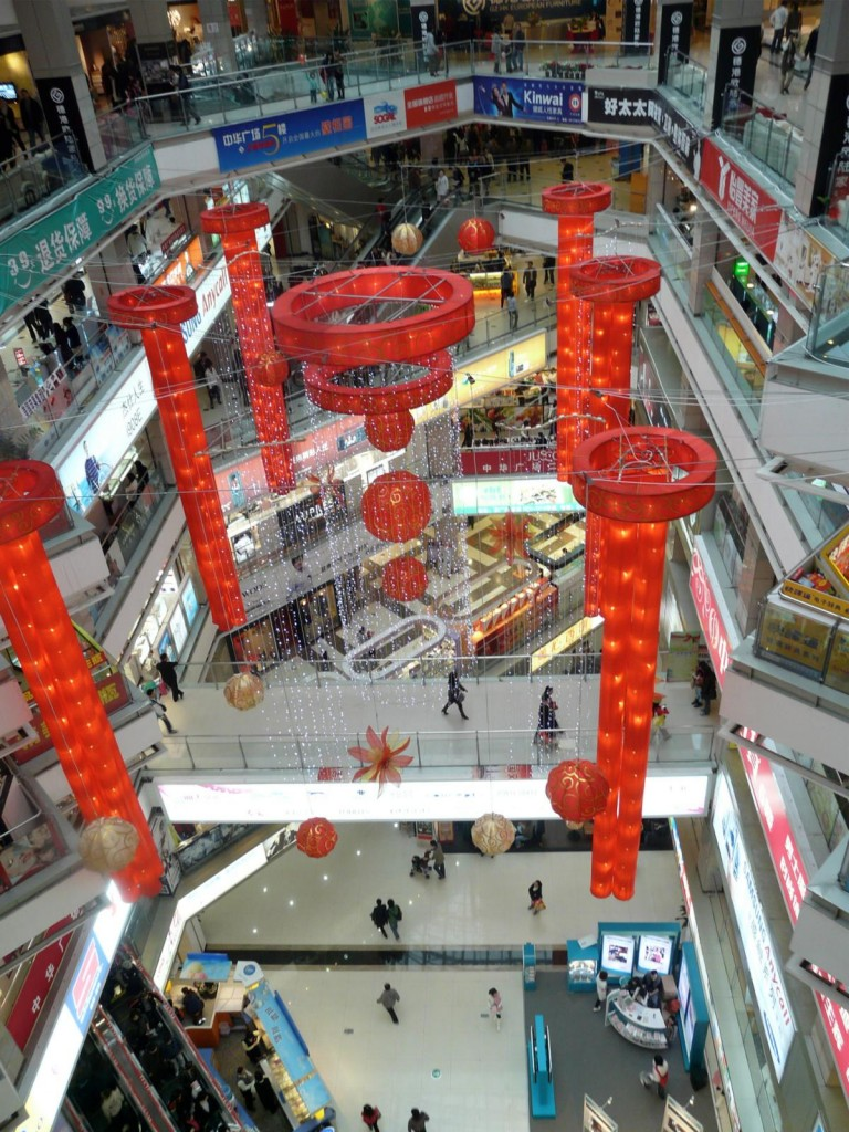 Hong Kong - The Peak Shopping Mall