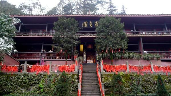 Gasthaus am Emei Shan