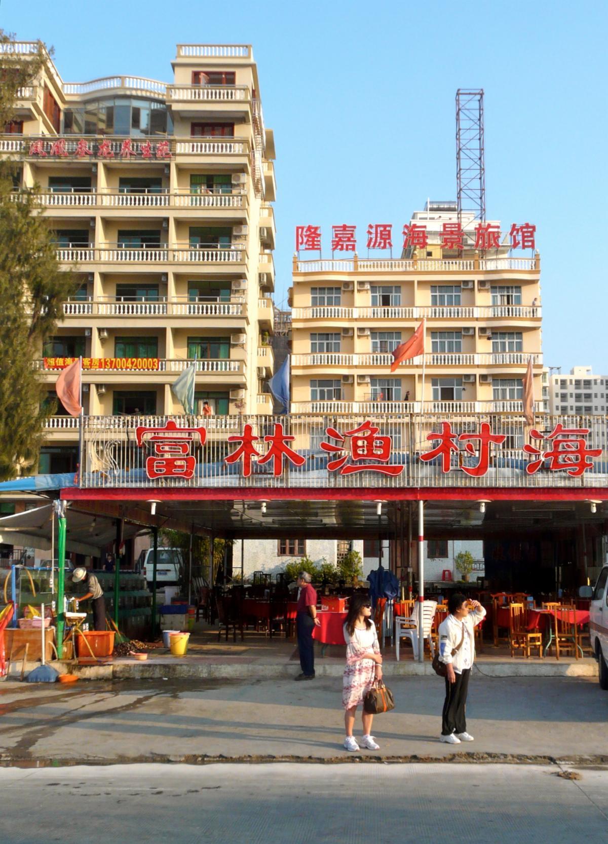 strandurlaub in sanya kreuz und quer durch china. Black Bedroom Furniture Sets. Home Design Ideas