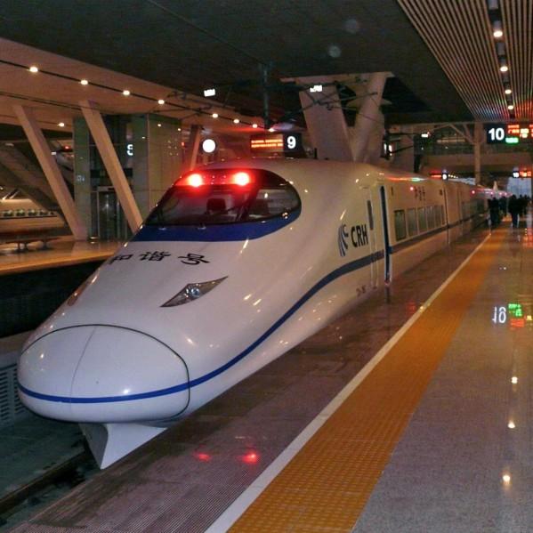 Schnellster Zug der Welt in China