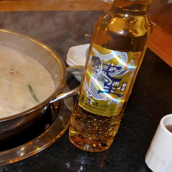Chongqing Bier