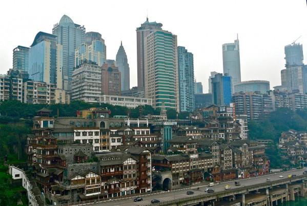 Wolkenkratzer und Chongqing Skyline