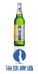 Kirin Haizhou Draft Beer