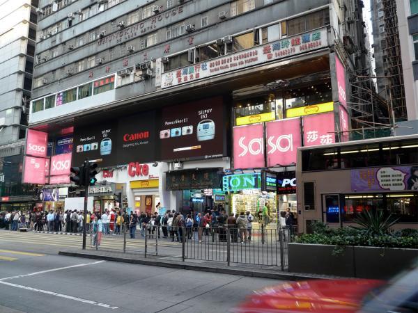 Chungking-Mansions in Hong-Kong