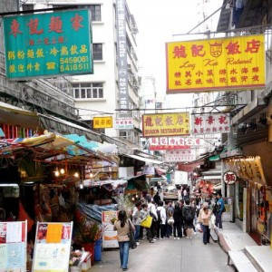 hongkong-soho