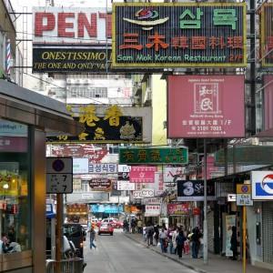 Nathan Road Kowloon