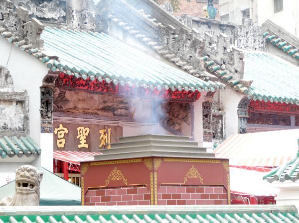 Man Mo Tempel