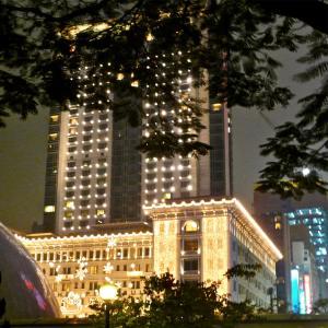 The Peninsula Hongkong
