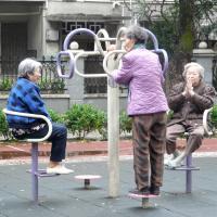 shamian-fitness