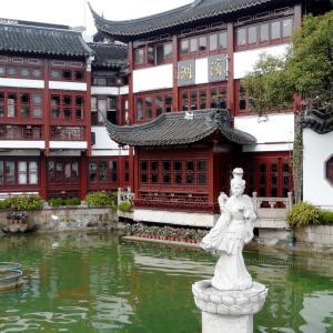 Yu Yuan Shanghai