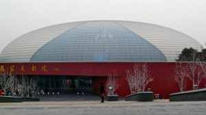 Beijing National Grand Theater