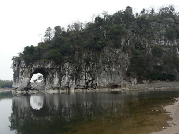 Elefantenruesselberg in Guilin