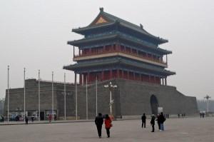 Qian Men Peking